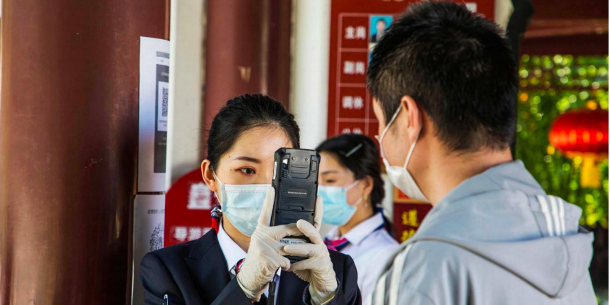 Enquête sur la surveillance en Chine au temps du Covid-19 : Big ...